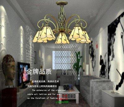 【美學】蒂凡尼田園葉子歐式現代燈多5頭...