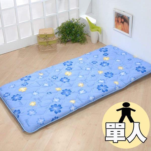 莫菲思 松本日式單人床墊(藍幸運草)