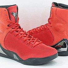 =CodE= NIKE KOBE IX HIGH KRM EXT QS 蟒蛇紋皮革籃球鞋(紅黑)716993-600預購