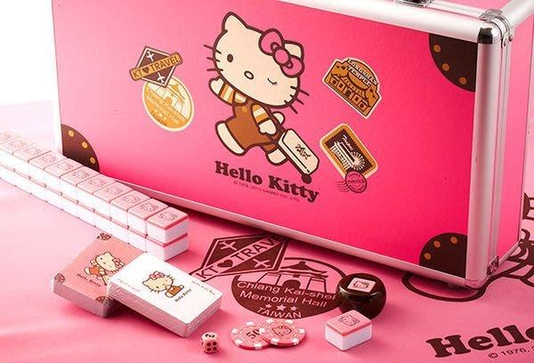 Hello Kitty 麻將 粉紅色 旅行系列 機場限定  #小日尼三 團購 批發 有優惠 現貨免運費不必等#