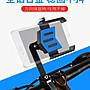 機車支架鋁合金手機架自行車電動摩托電瓶車 【凹凸曼】