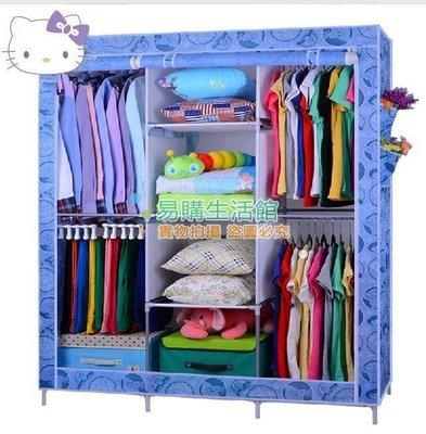 簡約現代衣櫃 布衣櫃加固加粗大號衣櫃 布衣櫥 收納箱/收納櫃 多層收納置物櫃 公司學校宿舍居家臥室房間必備