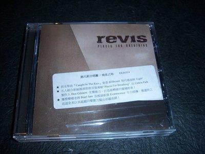 CD-REVIS/PLACES FOR BREATHING/加拿大版