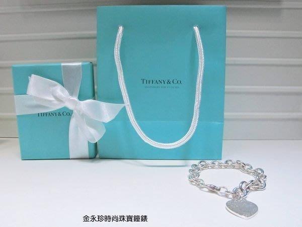 金永珍時尚珠寶鐘錶*Tiffany 原廠真品 經典NOTE圓牌草寫手鍊 對鍊 訂情 情人 生日禮物*
