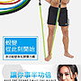 【現貨-100磅 拉力繩 11套件組】含門檔綁帶 拉力帶 瑜珈繩 彈力繩 瑜珈 健身器材 彈力帶 阻力帶 重訓器材