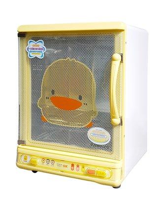 花媽(店面經營有保障)黃色小鴨  負離子紫外線消毒鍋83402(比 奇哥 NAC便宜)