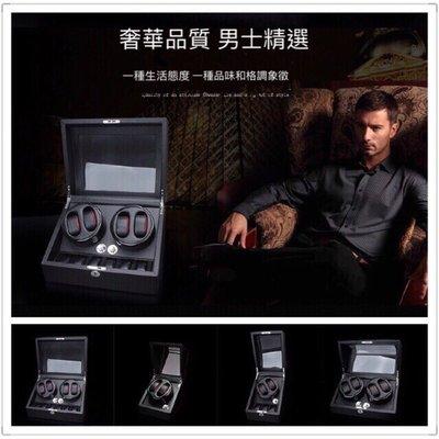 碳纖維自動上鍊 動力手錶盒 錶盒  展示盒 動力手錶 搖表器 (此賣場為2+0)