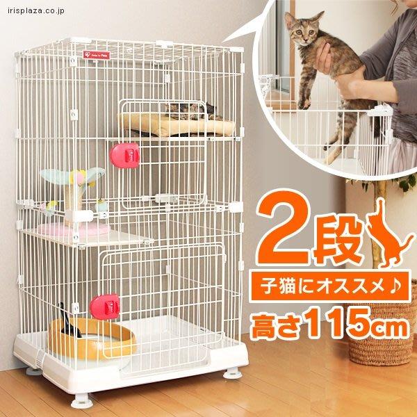 汪旺來【免運】IRIS室內日系雙層貓籠PMCC-115附輪子、跳板,三開門可上開,幼貓or多貓可用足夠活動空間