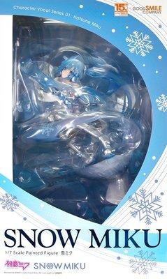 日本正版 GSC 初音未來 MIKU 雪初音 雪MIKU 雪未來 1/7 模型 公仔 日本代購
