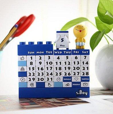 萬年曆玩具 DIY積木萬年歷玩具桌面減壓裝飾拍攝道具擺件日台歷創