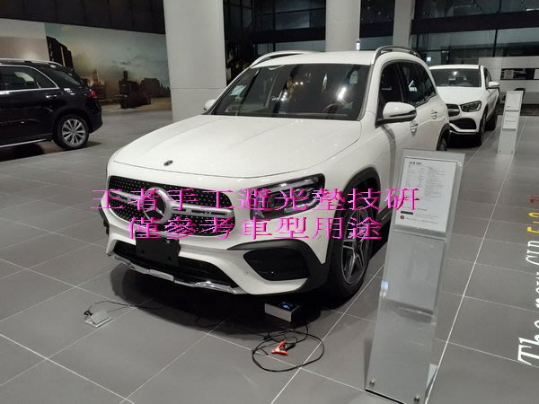 2020年Benz賓士GLB 200 250 250d 35共用手工竹碳前檔短毛避光墊保證不退色$2,400