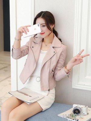 皮衣夾克女2018新款學生chic港風小外套顯瘦韓版春秋粉色高腰短款