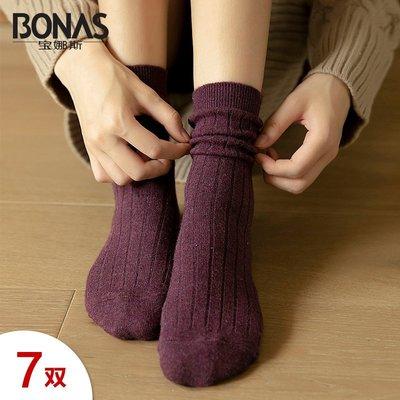 7雙秋冬新款日系純色豎條雙針堆堆襪中筒襪子女厚保暖透氣優惠推薦(規格不同價格也不同下單詢價哦)