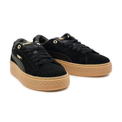 日本代購 PUMA SMASH PLATFORM FRILL 36692801 女鞋(Mona)