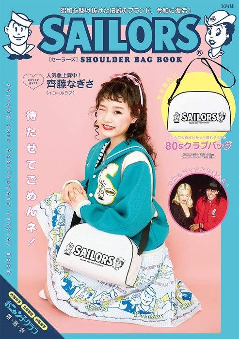 ☆Juicy☆日本雜誌附錄美式 復古 水手 SAILORS 托特包 旅行袋 波士頓包 斜背包 側背包 單肩包 2695