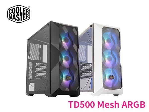 「ㄚ秒市集」Cooler Master 酷碼 MasterBox TD500 Mesh ARGB 黑/白 電腦機殼