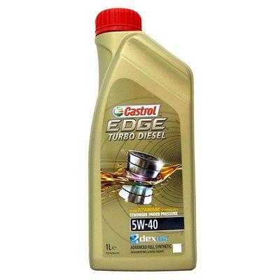 【易油網】Castrol EDGE Turbo Diesel 5W40 全合成機油#77098