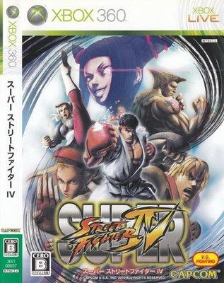【二手遊戲】XBOX360 超級快打旋風4 Street Fighter 4 英文版【台中恐龍電玩】