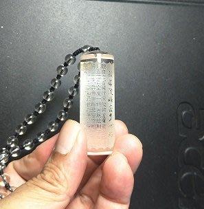 晶玉堂----保證天然----精選高檔白水晶----精雕心經印章(附6mm天然水晶項鍊)---49公克