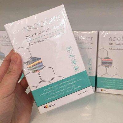 德國 凝美 Neobomi 玻尿酸精華液  30支 一個月份 安瓶