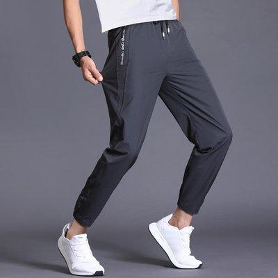 運動長褲男寬鬆休閒健身速干秋季褲子梭織褲直筒束腳薄款冰絲夏季