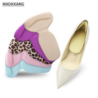 madaxiang 2雙硅膠加厚防磨腳后跟帖鞋貼后跟墊高跟鞋墊半碼