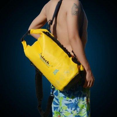 游泳包 漂流防水桶包 浮潛游泳包沙灘袋 收納防水袋