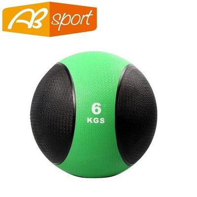 【健魂運動】橡膠硬式藥球 6kg(AB Sport-Rubber Medicine Balls 6kg)
