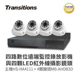 【皓翔行車監控館】全視線 4路監視監控錄影主機(HS-HA4111)+LED紅外線攝影機(MB-AHD83D) 台灣製造