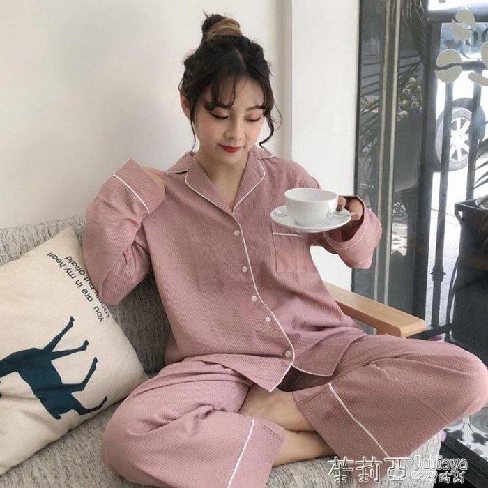 韓版女裝小清新甜美套裝睡衣長袖兩件套寬鬆居家服潮