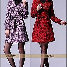 外貿 新款修身長款大衣秋冬外套[烈焰紅和紫羅蘭2色]