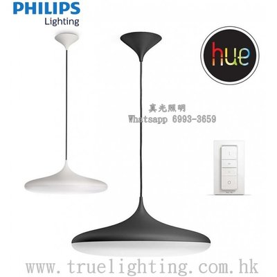 "PHILIPS HUE Lighting ""CHER"" 40761 飛利浦燈飾 吊燈"