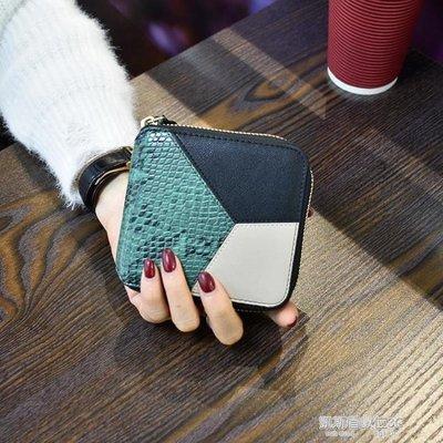 新款韓版拼接真皮短款小錢包女士時尚牛皮折疊撞色皮夾錢夾潮