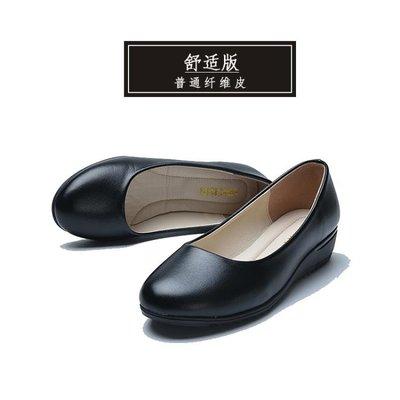 酒店工作鞋女黑色上班鞋女士皮鞋防滑軟底...