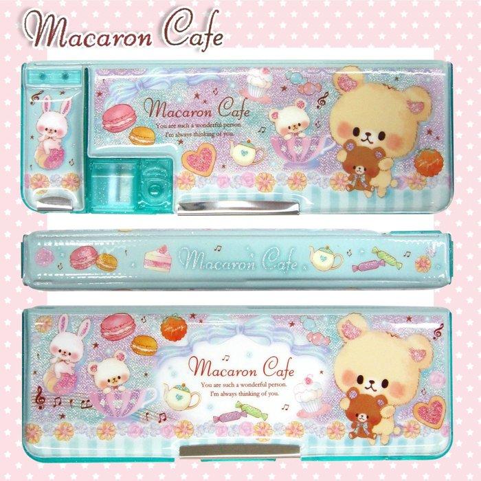 日本 雙面鉛筆盒 多功能鉛筆盒 午茶小熊 MACARON CAFE 粉綠款 附削筆器 小學生專用 現貨~日本精品館~