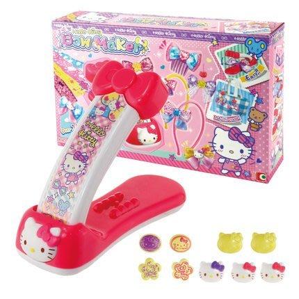 【W先生】Hello Kitty 凱蒂貓 凱蒂貓蝴蝶機 女孩 家家酒 玩具 扮家家酒 正版 三麗鷗
