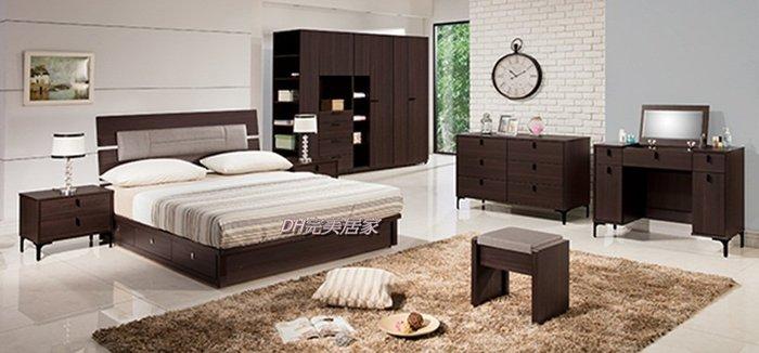 【DH】商品貨號VC236-2A商品名稱艾莉胡桃五尺床套組。五尺床檯/床頭櫃*1斗櫃/鏡台椅組/8尺衣櫃主要地區免運費