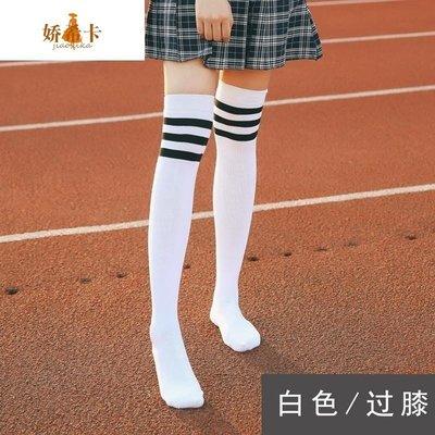 次元偽娘變裝 春秋女孩學生長襪子學生中大童白襪子中童半腿襪中學生童襪中筒襪