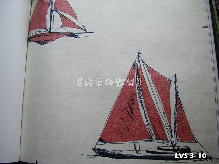 【大台北裝潢】LVS3進口平滑面純紙壁紙* 海洋風 帆船(3色) 每支1800元