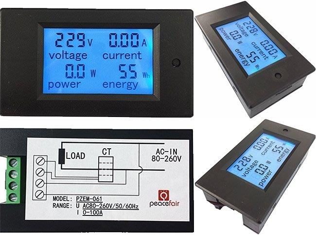 100A 外接感應線圈,4合1電壓+電流錶+功率錶+電量錶,交流三用電錶 計量錶 電力監測儀 高精度,雅房套房分租屋