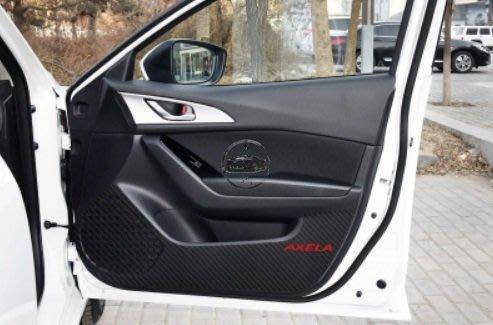 Mazda 碳纖維車門防踢貼  Mazda3  車門改裝保護 時尚 防曬 耐髒 易清理 撕下不留膠