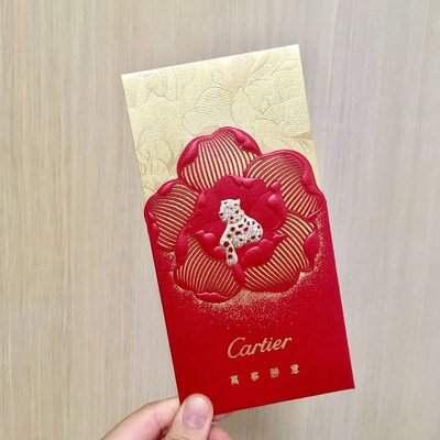 Cartier 卡地亞 紅包袋 金色