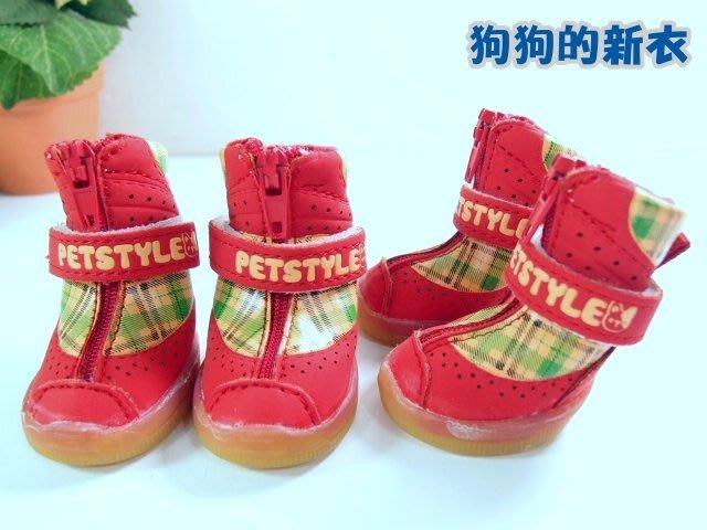 *狗狗的新衣*日本petstyle(寵物鞋子~編號:25-紅色)現貨:1,2,3,4號~牛筋鞋底/耐磨