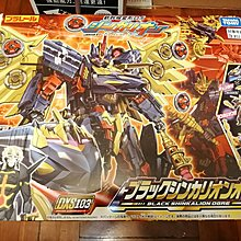現貨 日版 Takara Tomy DXS103 新幹線戰士 Black Shinkalion Ogre