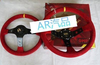 [AR汽品]OMP 大凹反皮紅色賽車方向盤 k6 k7 k8 NARDI MOMO SPARCO另有多款