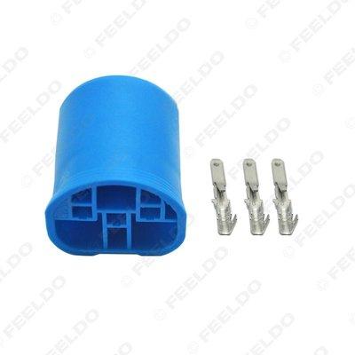9004  HB1 9007 HB5端子插件 端子公頭 大燈插座陶瓷汽車燈泡插座燈泡插頭母插線束 高雄市