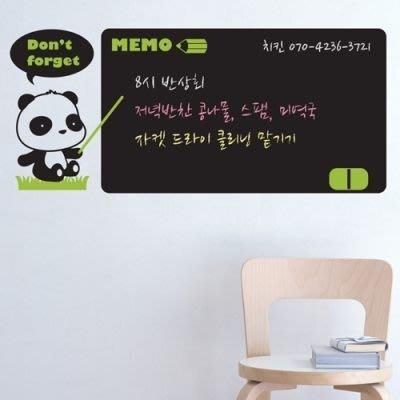 小妮子的家@熊貓黑板壁貼/牆貼/玻璃貼/瓷磚貼/汽車貼/傢俱貼
