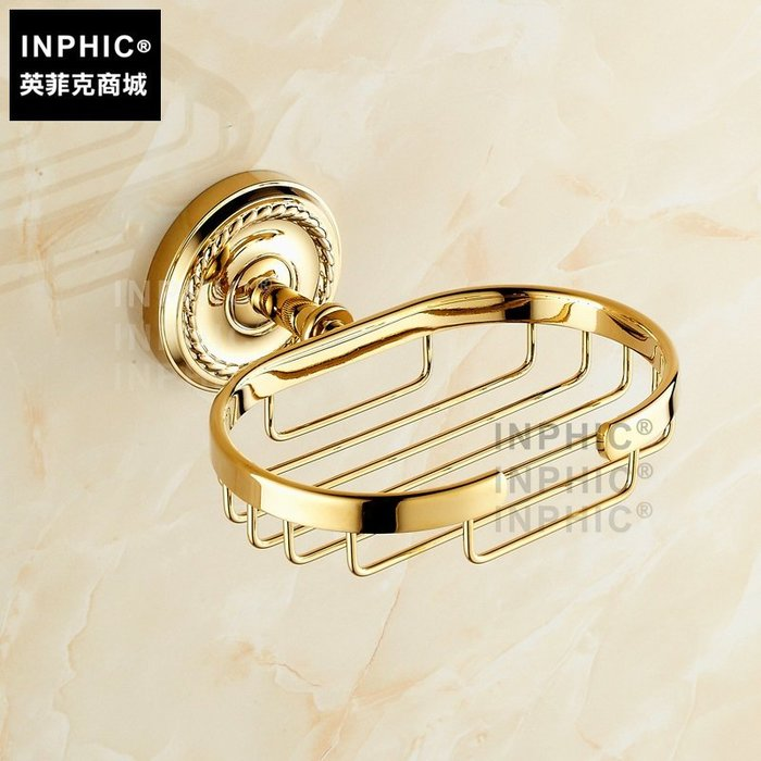 INPHIC-全銅歐式衛浴五金壁掛擺飾 金色浴室肥皂盒 皂網肥皂盒香皂架_S1360C