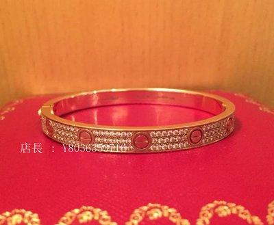 Cartier 卡地亞 LOVE手鐲 鋪鑲鉆石 滿鉆手鐲 18K玫瑰金 手環 手鍊 女生手環  N6036917