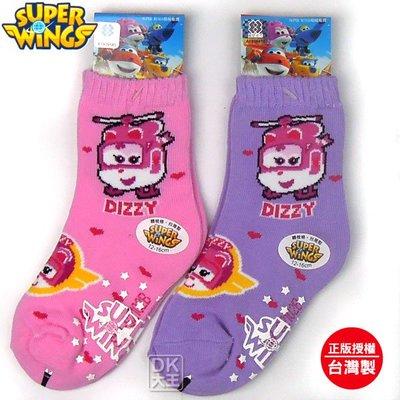 【DK襪子毛巾大王】SUPER WINGS 超級飛俠 蒂蒂DIZZY止滑童襪 SW-S2102B【699免運】